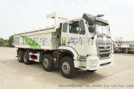 华威驰乐牌SGZ5310ZLJZZ5J5型自卸式垃圾车(重汽ZZ3315N3863E1底盘)厂家直销 品种齐全