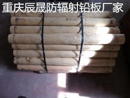 重庆哪里卖防辐射铅板