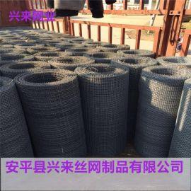異型軋花網,黑鋼絲軋花網規格,軋花網哪家買