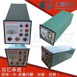 DKX-C抽屉式电动阀门控制箱 AC380V抽屉式控制箱