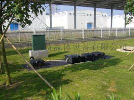 供应地埋式MBR一体化工业污水处理设备生产厂家