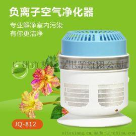 斯特亨JQ-812空氣淨化器廠家招商可供OEM貼牌