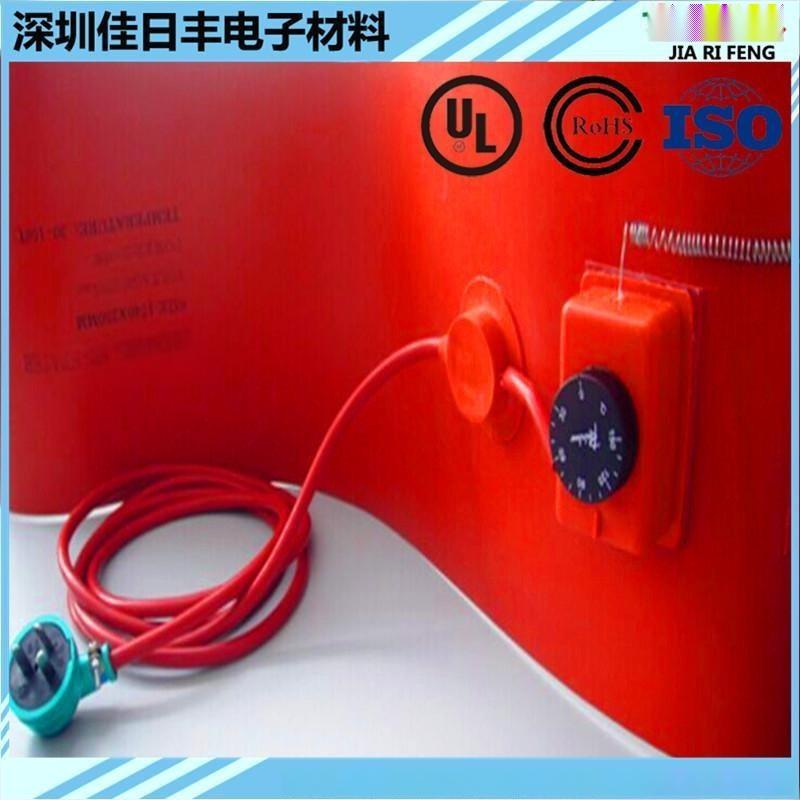 可調溫矽膠電加熱板 發熱板 加熱膜 矽橡膠加熱帶