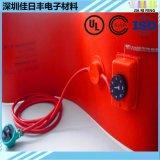 可調溫硅膠電加熱板 發熱板 加熱膜 硅橡膠加熱帶