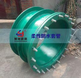武汉柔性防水套管零售-刚性防水套管批发-防水套管厂家