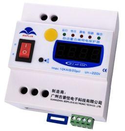 防孤島裝置 光伏併網開關 漏電保護器