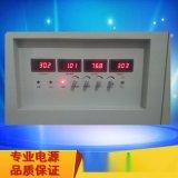 【上海】电絮凝水处理脉冲电源 污水电解脉冲电源