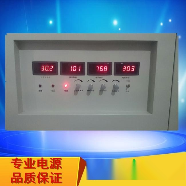 【上海】电絮凝水处理脉冲电源|污水电解脉冲电源