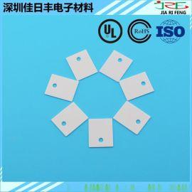 氧化铝高导热陶瓷片20*25*0.6mm无孔陶瓷片三极管绝缘垫片