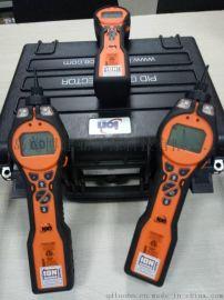 英國進口的便攜式VOC氣體檢測報警儀器虎牌VOC檢測儀