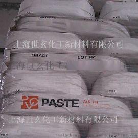 **醋低温糊树脂 韩国韩华KCM-12糊树脂