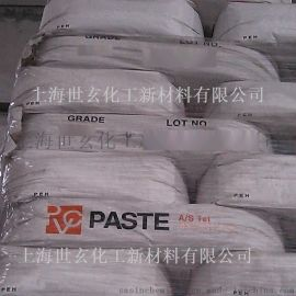 氯醋低溫糊樹脂 韓國韓華KCM-12糊樹脂