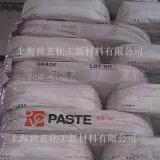 韩华PVC氯醋糊树脂 KCM-12 低温塑化 通用型