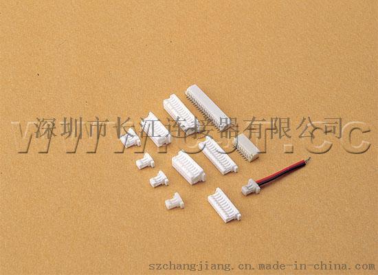 1.0间距长江连接器A1002(SH, SHD), 长江连接器线束工厂