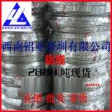 5182铝线25平方铝线 1050纯铝线包胶铝线 4平方铝线多少钱