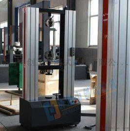 焊接网抗拉强度检测仪,焊接网拉力试验机批量供应价格