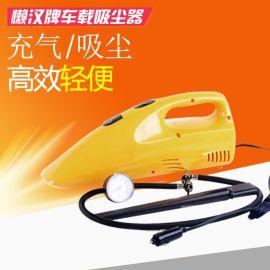 宁波吸尘器厂家供应懒汉牌XCQ-C03车载吸尘充气二合一120W车用吸尘器报价说明图片