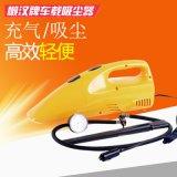 寧波吸塵器廠家供應懶漢牌XCQ-C03車載吸塵充氣二合一120W車用吸塵器報價說明圖片
