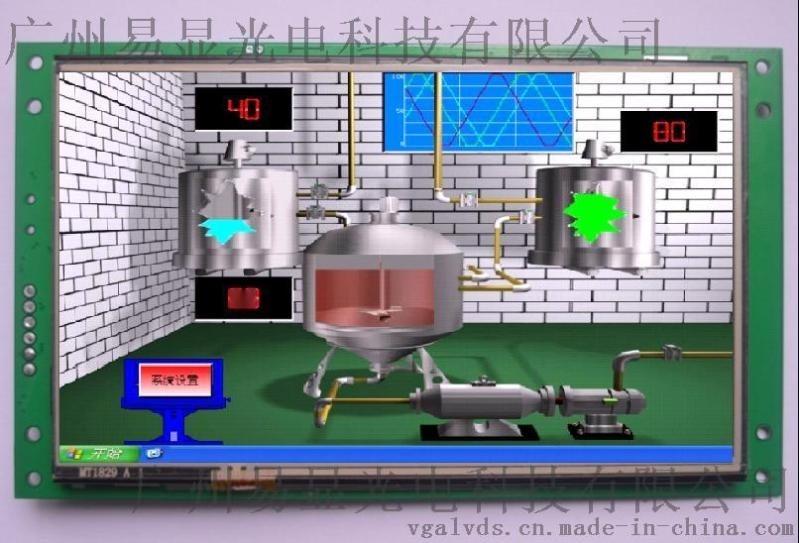 7寸串口屏,7寸工業串口觸摸屏,7寸串口液晶屏,7寸串口屏人機界面,7寸TFT液晶屏顯示模組