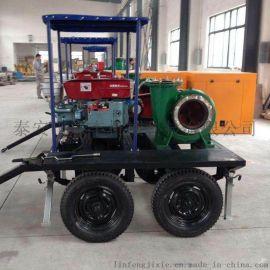 厂家热卖15KW单杠 移动 消防备用 柴油机水泵机组