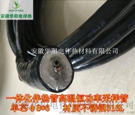 烟气伴热一体化取样管线,cems伴热取样管 BWG-C40-A1F8-B1F6-120/150-E
