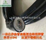 煙氣伴熱一體化取樣管線,cems伴熱取樣管 BWG-C40-A1F8-B1F6-120/150-E