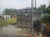大型油氣回收設備(煉油廠+油罐區YQH)