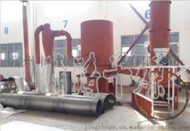 直销强化气流干燥机 玉米淀粉干燥机 食用淀粉气流干燥机