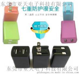 私模雙USB充電器 ETL充電器UL認證充電器