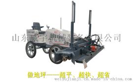 激光混凝土整平机专业生产厂家
