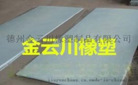 高分子PVC防火建筑模板