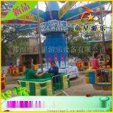 實體廠家sbqq-40人桑巴氣球/中小型遊樂設備/童星遊樂生產