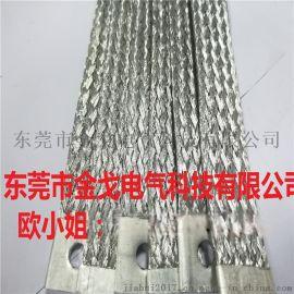 金戈电气LMY铝编织导电带加工定做