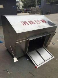 奥瑞斯工业设备有限公司订做各类不锈钢消防沙箱