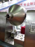 醫藥中間體烘幹設備 粉體真空混合烘幹設備