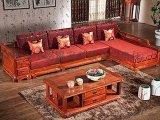 小蝸置家新中式客廳紅木沙發銷售