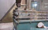 热销ZLG系列振动流化床 硝酸盐干燥设备