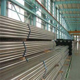 工业区用不锈钢管,304不锈钢管,供水系统不锈钢管 环保管