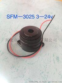 厂家直销有源压电式蜂鸣器 SFM--3025 3--24V