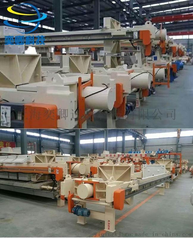 上海高压隔膜压滤机厂家