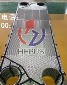 供应泰州GEA NT150S板式换热器胶垫更换清洗