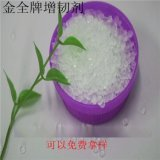 透明PET塑料专用改性增韧剂