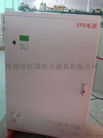 2000WEPS消防电源柜|2KW照明型EPS电源