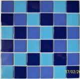 陶瓷游泳池马赛克 泳池专用瓷砖