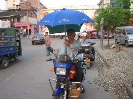 摩托车雨伞(1)