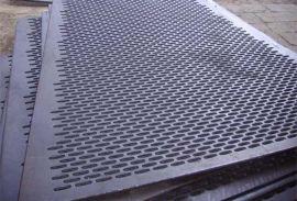 延安不锈钢板冲孔加工供应商报价  价格优惠  质量保证【价格电议