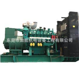 东莞发电机转换柜 发电机配电系统 发电机