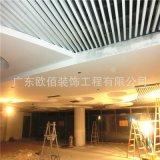 酒店吊頂白色鋁方通天花 50*100規格定鋁方管