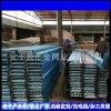 汇金厂家生产工业平台防滑板 3mm鳄鱼嘴踏步防滑板梯子楼梯脚踏板