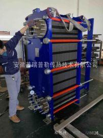 供應中央空調系統製冷及供暖 M20型號板式換熱器 可拆板式換熱器
